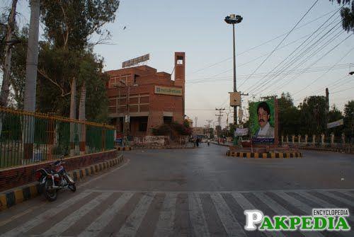 State Life Building Mirpur Khas Sindh