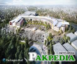 View of Packages Mall
