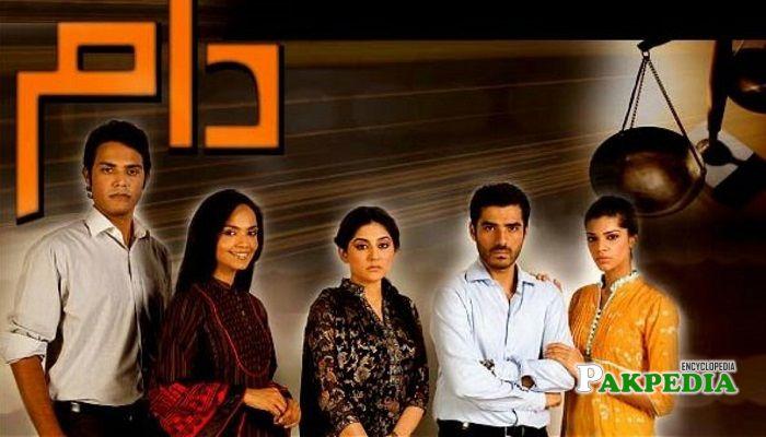 Sanam Saeed Dramas