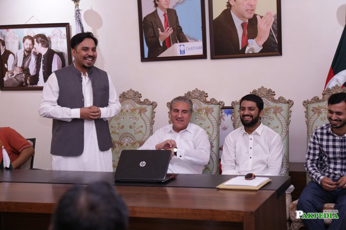 During a meeting with other members