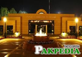 The Pakistan Monument in Islamabad