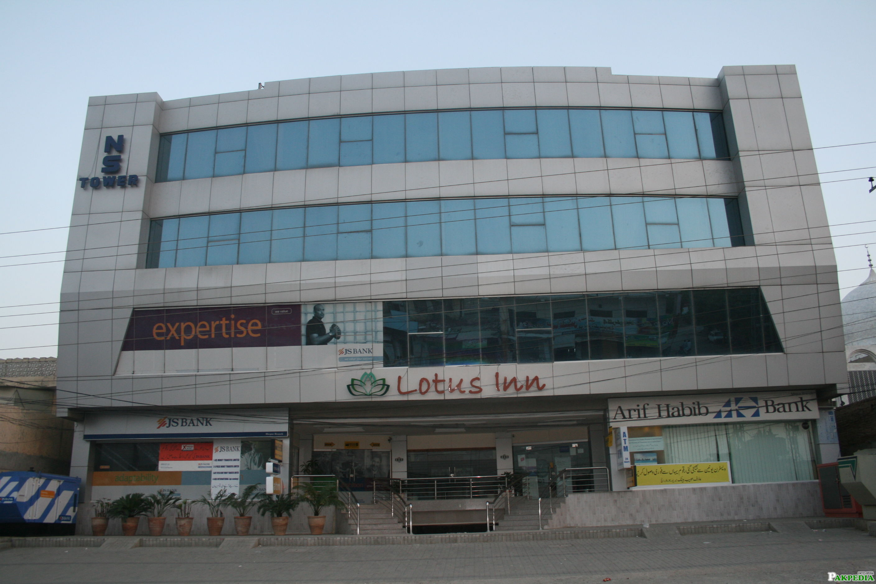 Guest house in Mirpur