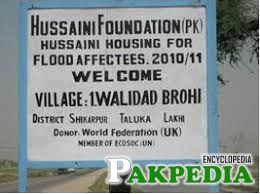 Hussaini foundation