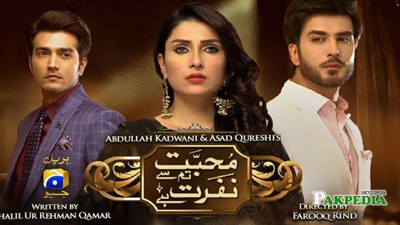 Ayeza Khan dramas