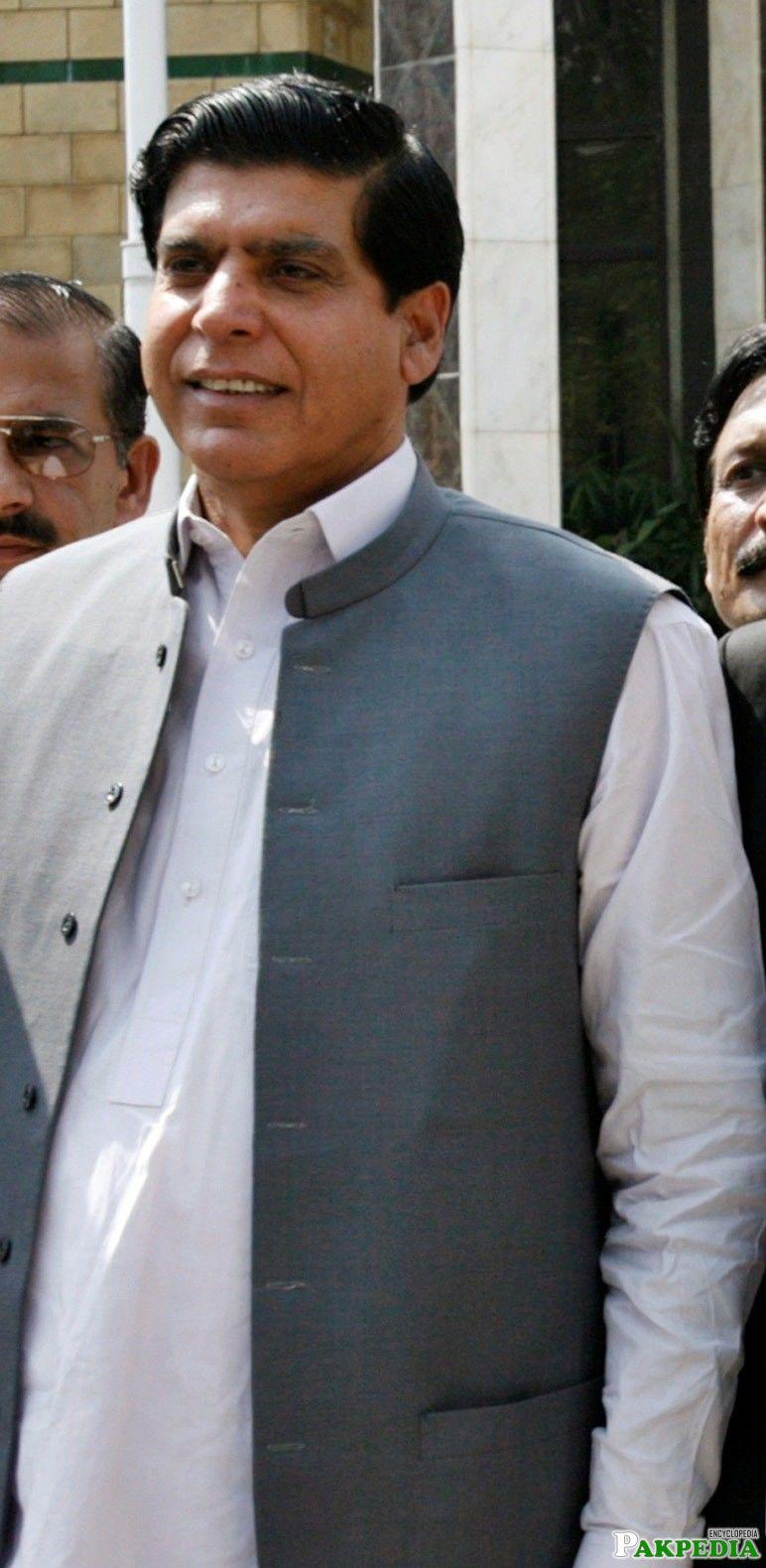Pakistan Former Prime Minister