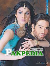Zara Sheikh with Mikaal Zulfiqar