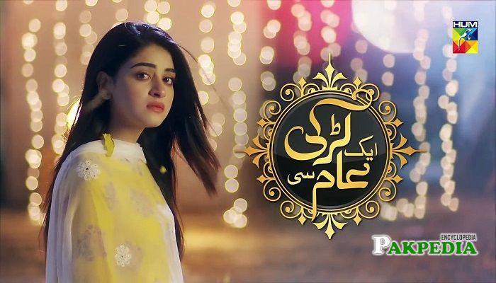 Nawal Saeed Dramas