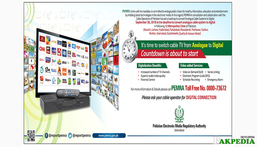 PEMRA Pakistan Government