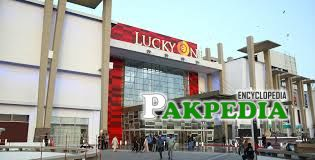 Lucky One Mall in the heart of Karachi