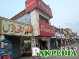"""""""Khushab"""" is a historical city of Pakistan"""
