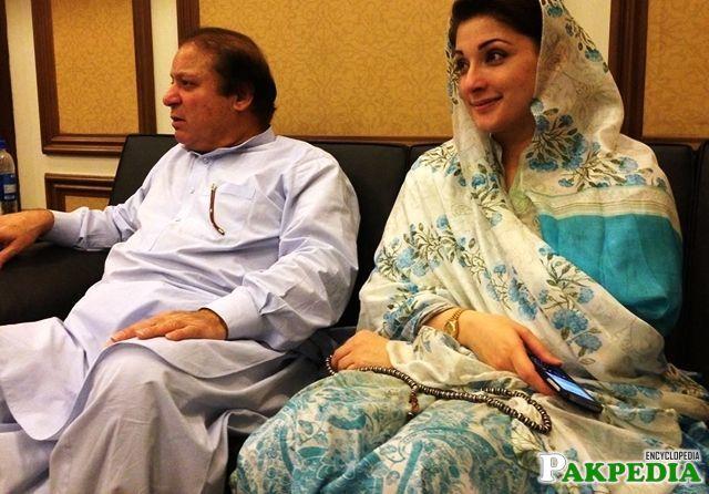 With Mariam Nawaz