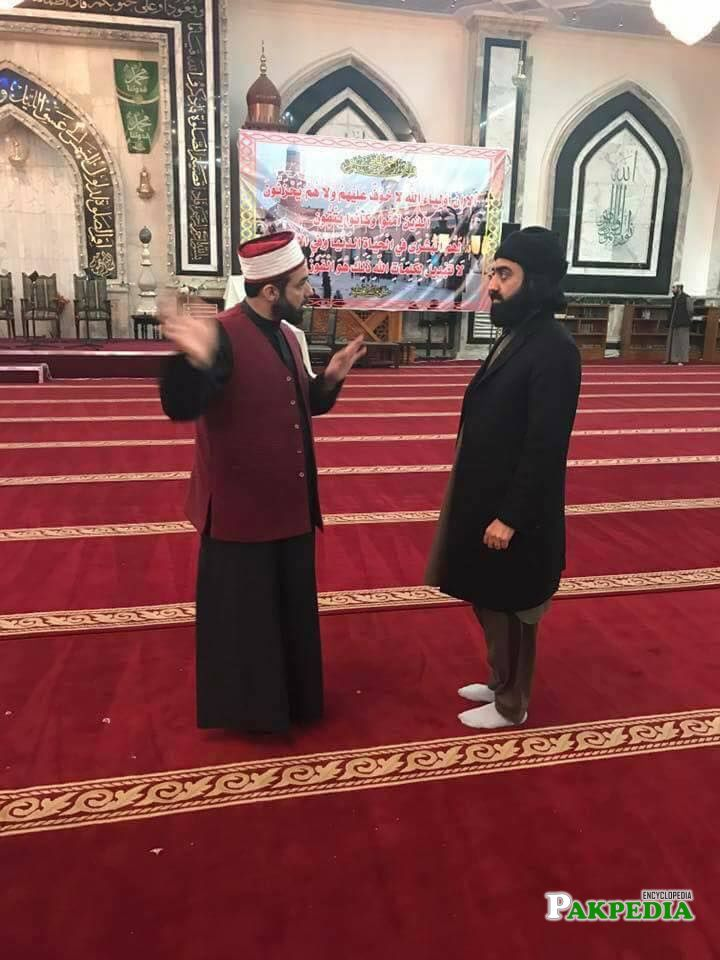 In Masjid