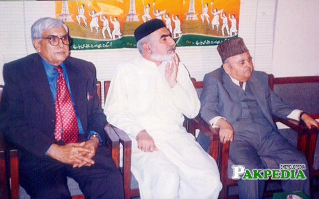 Chief Guest Mr. Awais Ghani Governor NWPF Sitting with Dr. M. A Soofi & Justice (r) Nasim Hassan Shah