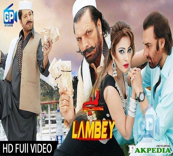Lambay Pushto Movie 2017
