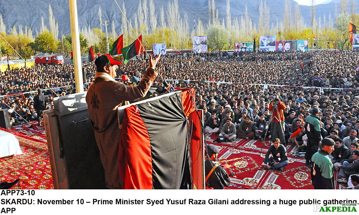 PM Yousaf Raza Gillani in Skardu: Gilgit and Skardu declared big cities