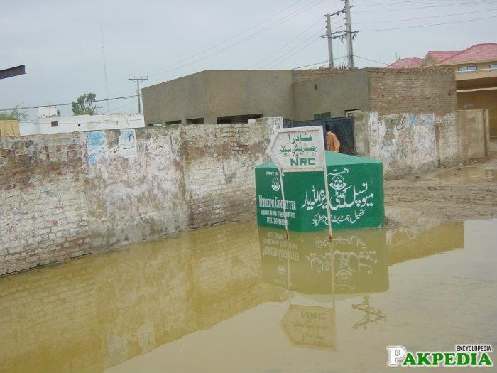 Dera Allah Yar Flood Image