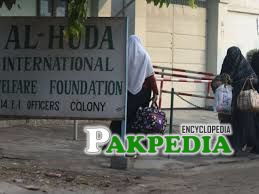 Al-Huda International Welfare Foundation