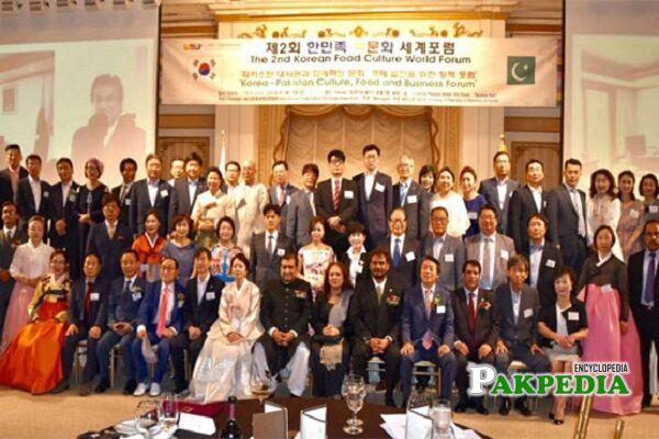 Pakistan South Korea Trade