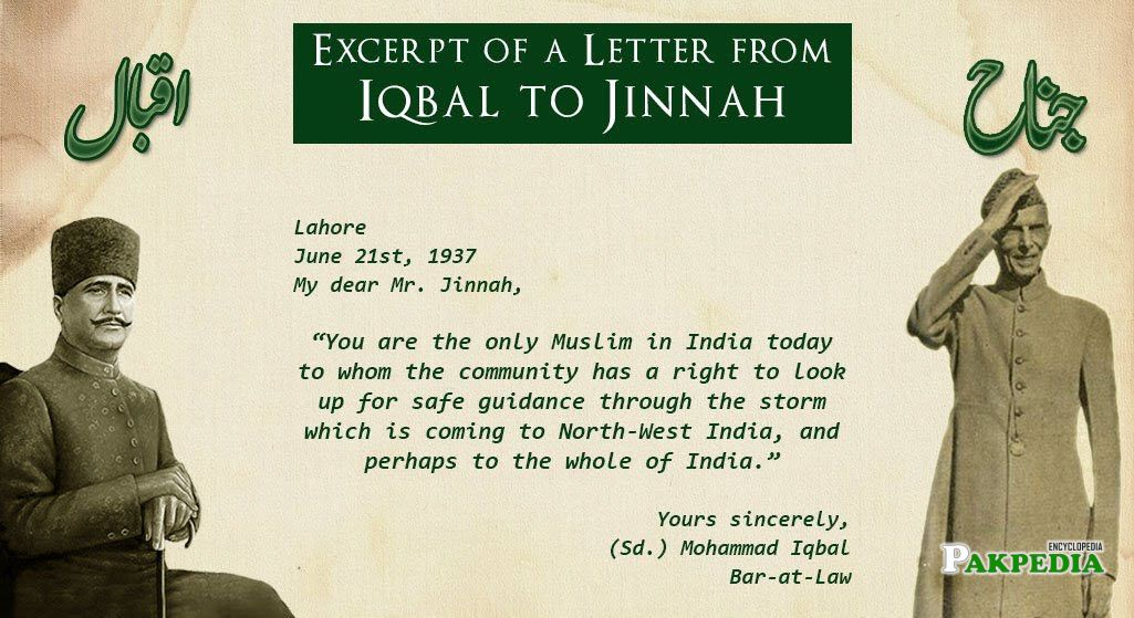 An excerpt from Iqbal's letters to Jinnah