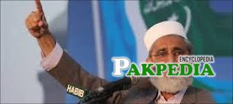 Siraj ul Haq is Emir of Jamaat-e-Islami