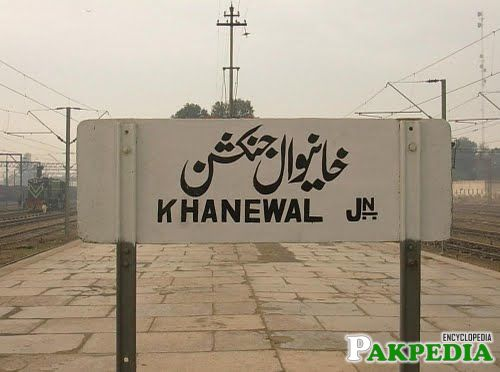 Khanewal