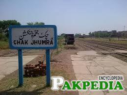 Chak Jhumra Image