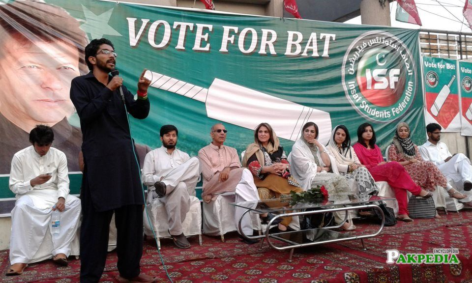 PTI Event Befor Election