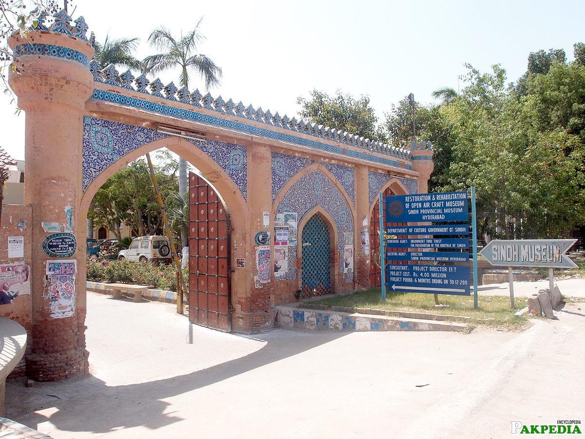 Sindh Museum