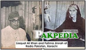 Liaqat Ali and Fatima Jinnah at Radio Pakistan