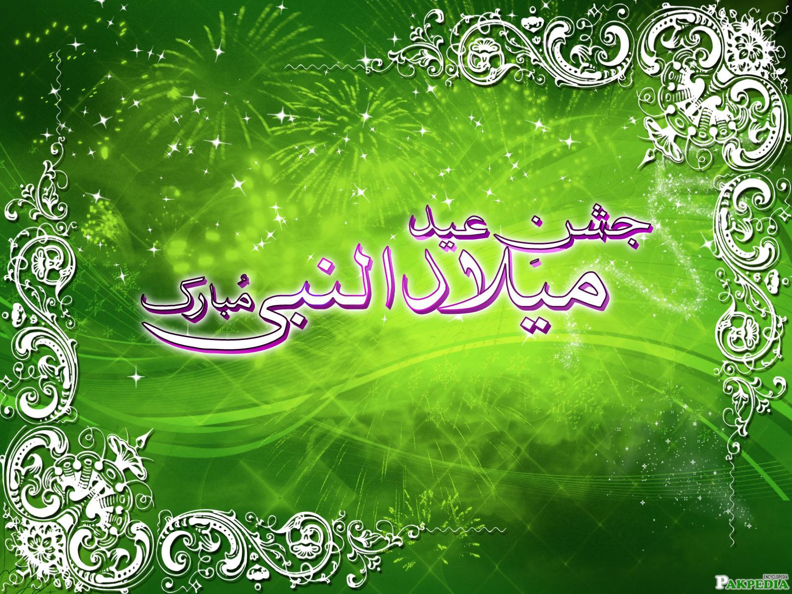 eid milad ul nabi saw pakpedia pakistan s biggest online encyclopedia pakpedia