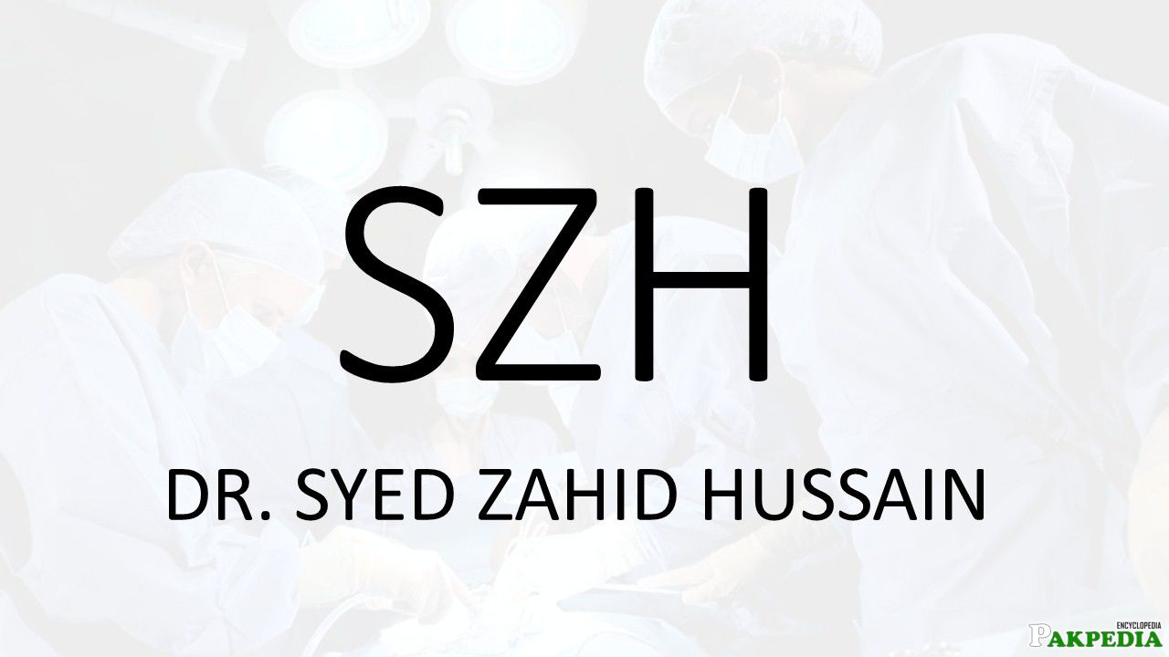 Dr.Sayed Zahid Hussain Justice Lahore High Court
