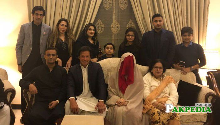 Imran Khan and Bushra Manika nikkah ceremony