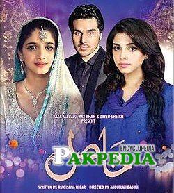 Sonya Hussain Dramas