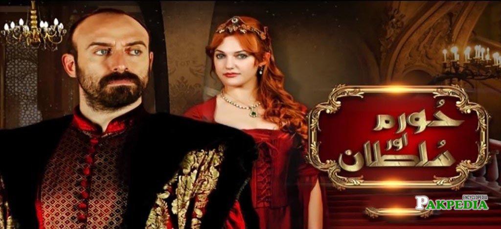Hurrem Aur Sultan Drama