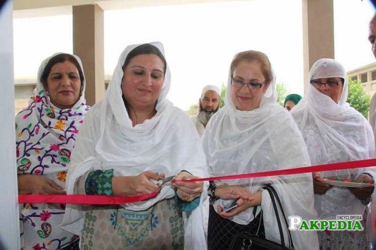 Aisha Naeem at an opening ceremony