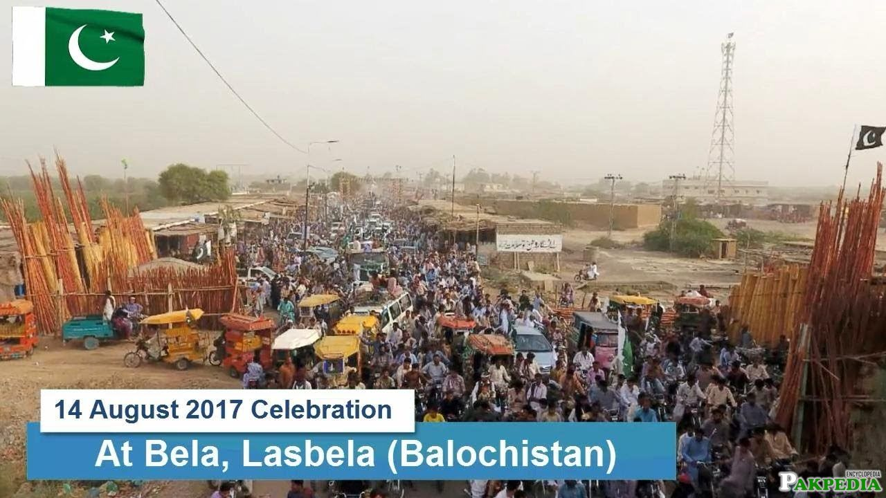 14 August Celebration In Lasbela