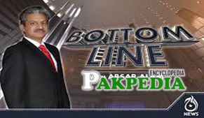 Bottom line with Absar alam
