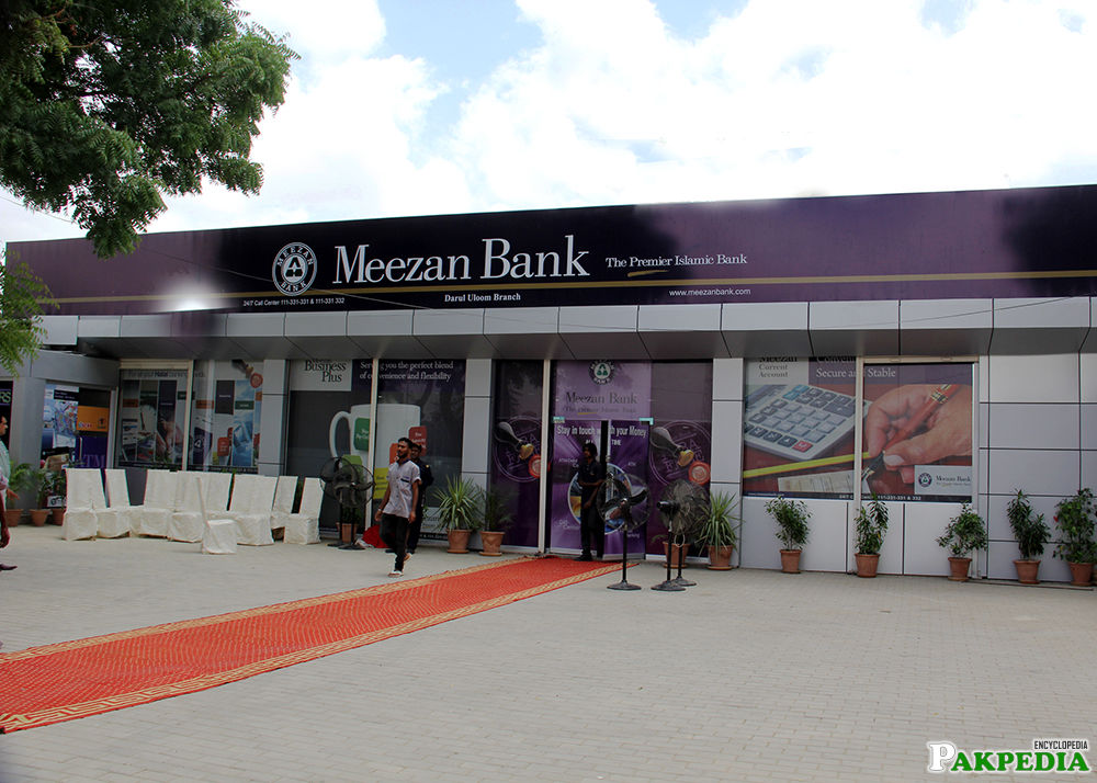 Meezan Bank Branches