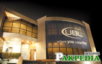United Bank Limited office