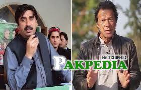 Zia ullah Afridi quits PTI
