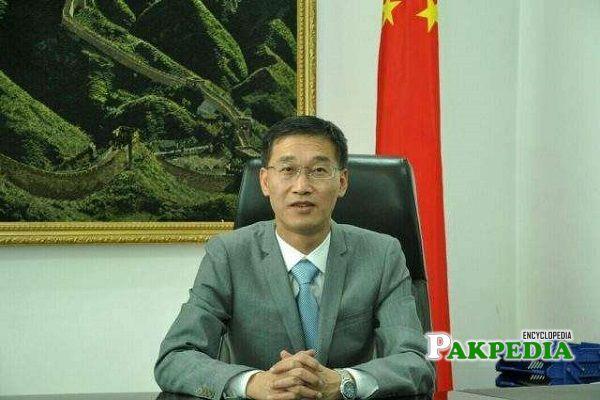 CPEC China Pak Economic Corridor