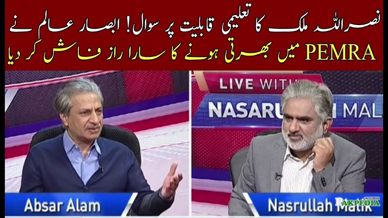 Nasrullah Malik question about Absar alam qualification
