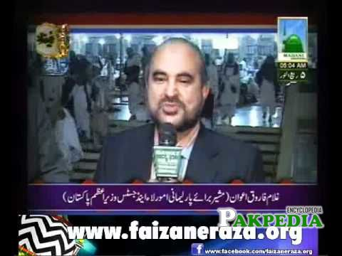 ghulam farooq awan live in a news channel