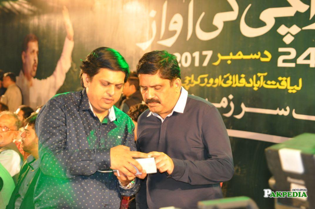 With Anees Qaimkhani