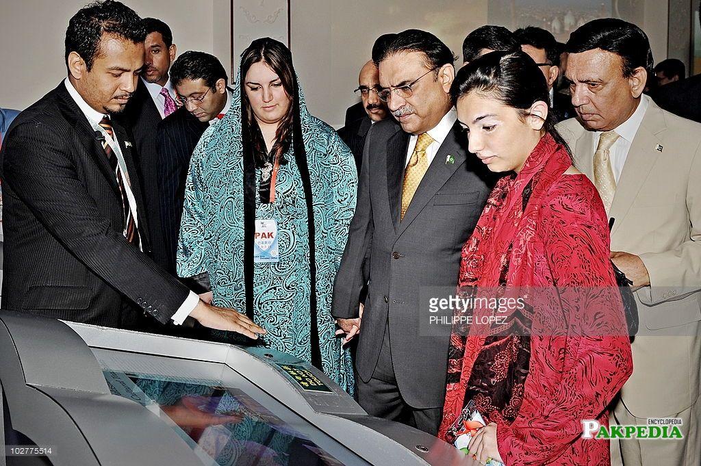 With Asif Ali Zardari and Asifa Bhutto