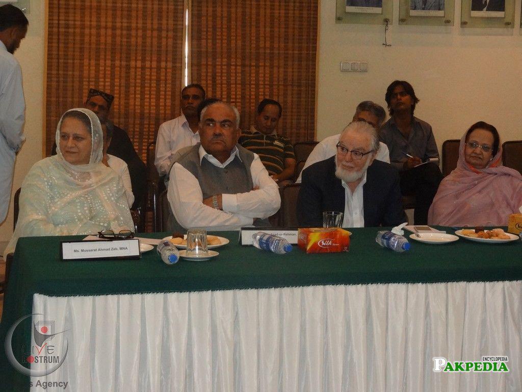 Tahira Aurangzeb in a meeting