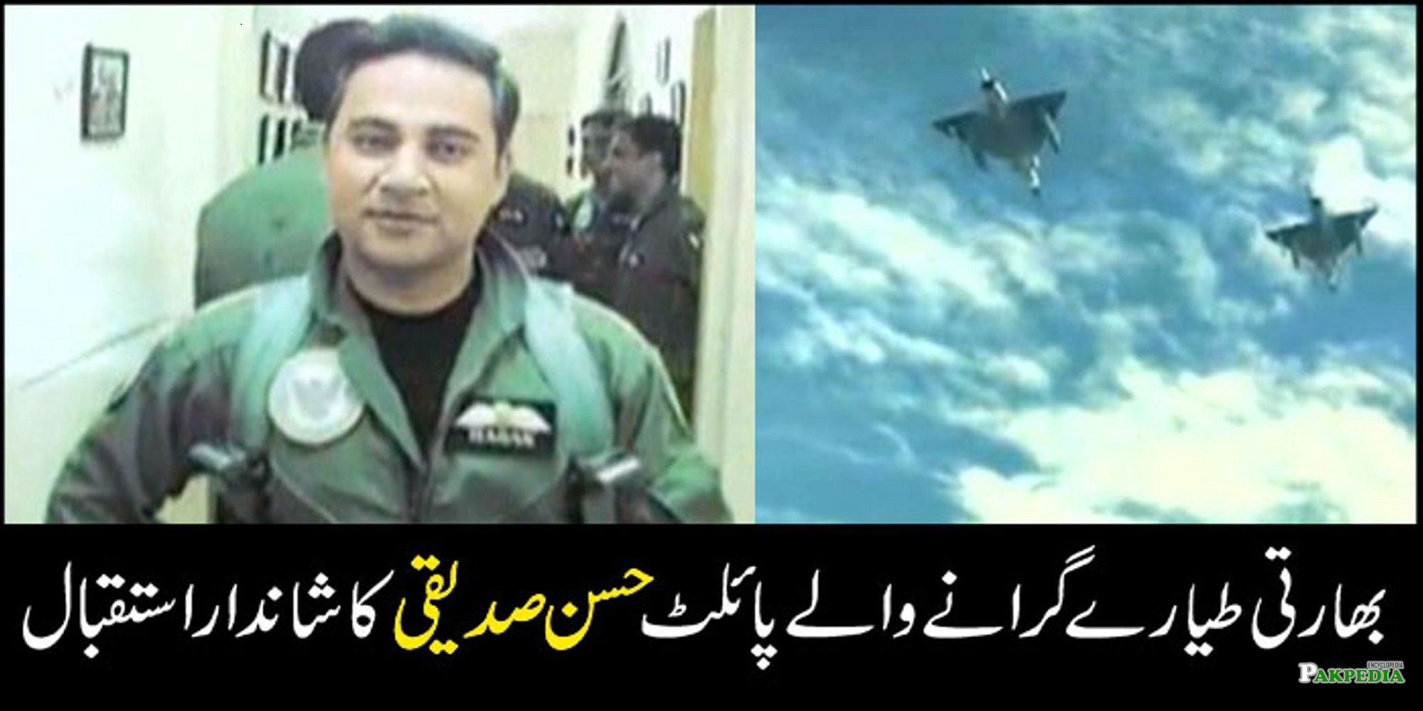 Hassan Siddiqui save the country from a big loss