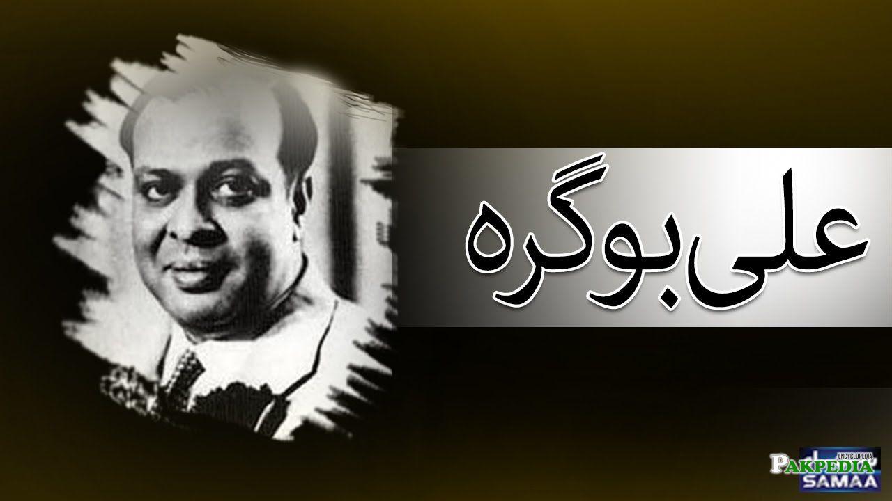 Prime Minister Ali bogra