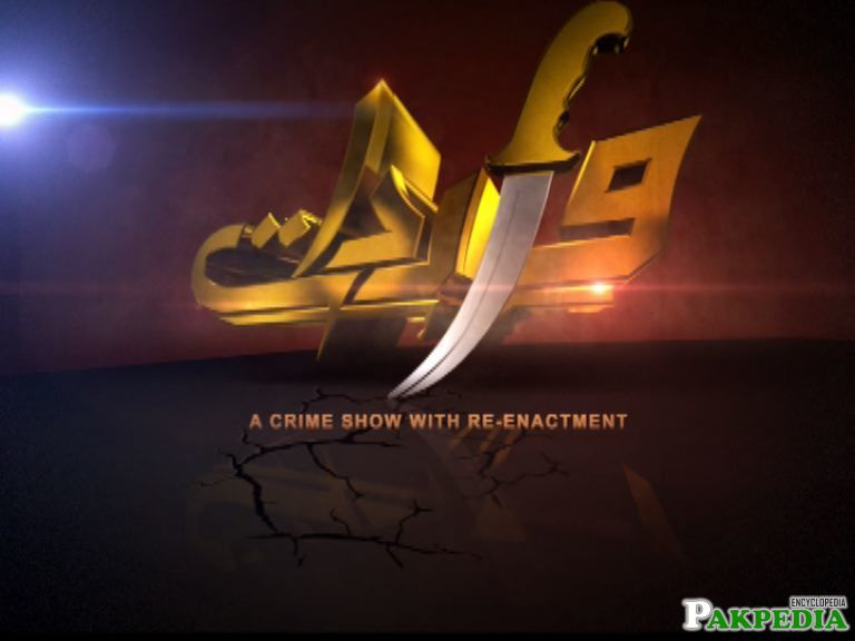Samaa TV Program
