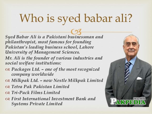 Introduction of SBA